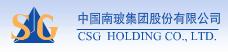 中国南玻集团